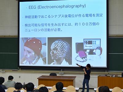 認知脳科学概論授業概要