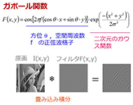 class3_add3